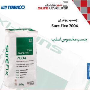 SureFlex7004